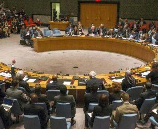 ООН одобрила международный договор о запрете ядерного оружия