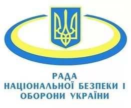 СНБО инициирует расширение санкций против России