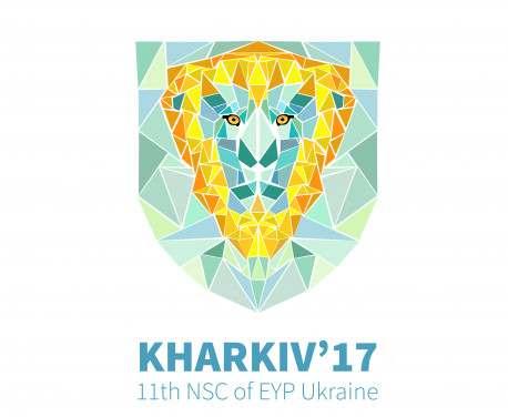 В Харьков прибыли активные молодые люди