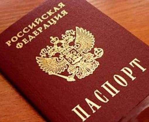 Госдума разрешила получать российский паспорт без справки об отказе от гражданства Украины