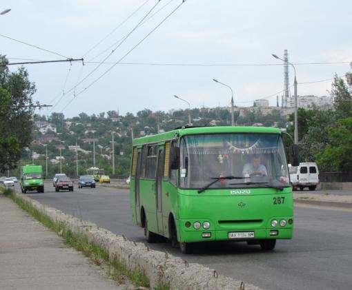 В Харькове на Григоровском шоссе изменено движение автобусов