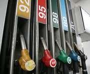 Аферисты изготавливали бензин под видом переработки отходов