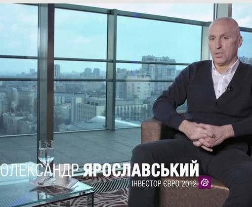 Ярославский и Каллен рассказали о Евро-2012 в Харькове