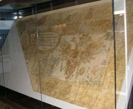 В историческом музее откроется выставка «Украина козацкая. Взгляд сквозь века»