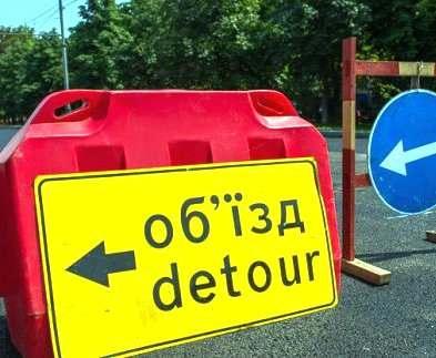Григоровское шоссе будет перекрыто еще месяц