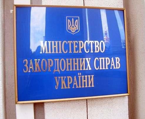 МИД просит сообщать о неправильной принадлежности Крыма в навигаторах