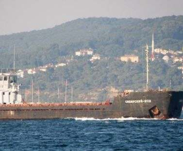 Украина выставила на аукцион арестованное российское судно