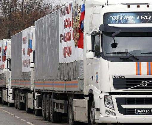 РФ отправила на Донбасс очередной гумконвой