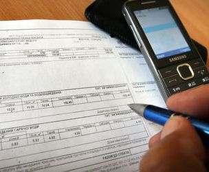 «Харьковводоканал» просит получателей субсидий погасить задолженность