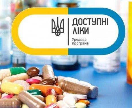 В Украине увеличилось количество доступных лекарств