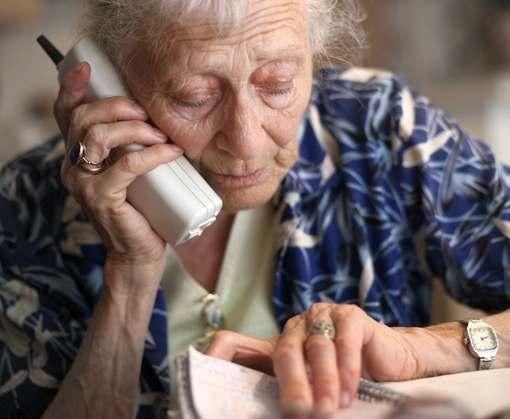 Мошенники устраивают ловушки для пенсионеров