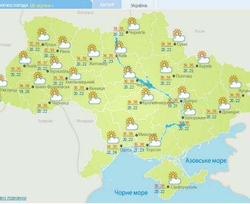 В Укргидрометцентре предупреждают о сильной жаре до +37°, медики советуют ограничить активность