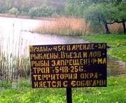 В водоемах под Харьковом нашли утопленников