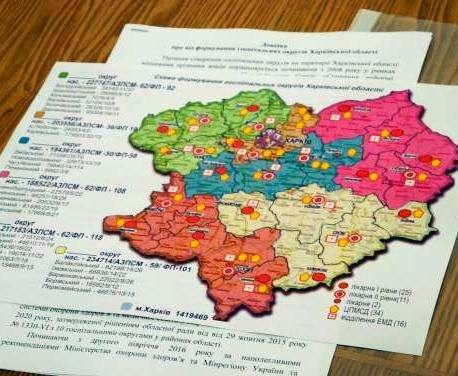 В Харьковской области определили семь госпитальных округов