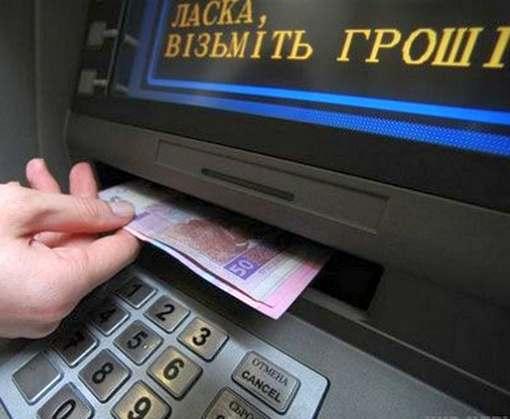 Если деньги застряли в банкомате, не отходите от него