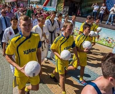 В харьковском парке пройдет спортивная ярмарка