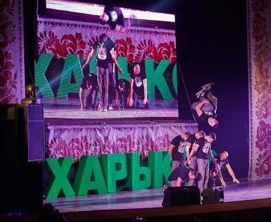 В Харькове готовят Молодежный форум