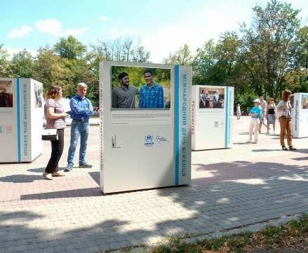 В Харькове на площади Свободы пройдет фотовыставка