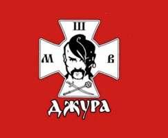 В Харьковской области пройдет третий этап патриотической игры «Джура»