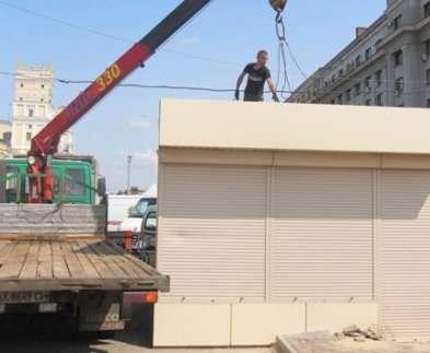В Харькове демонтировали «неуставные» МАФы