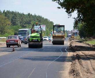 Когда отремонтируют дорогу на Ахтырку
