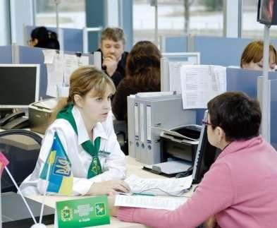 В Харькове появилась «Мгновенная услуга»