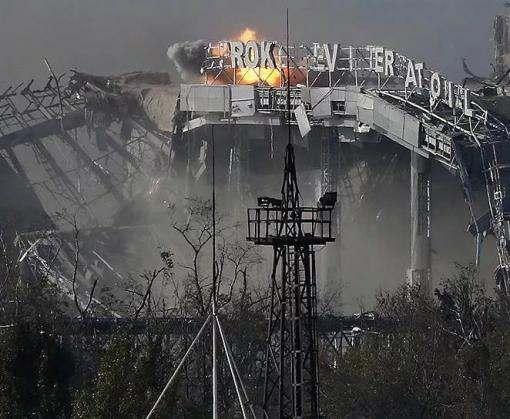 В сети появились первые кадры фильма о защитниках Донецкого аэропорта