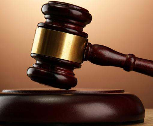 Харьковский суд вернул помещение учебному заведению