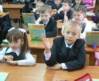 Первого сентября в школу пойдут 120 тысяч харьковчан