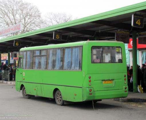 Из Харькова в Боровую снова будет ходить автобус