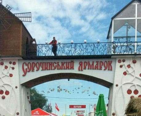 Харьковчане поехали в Сорочинцы со своим караваем в 500 кило