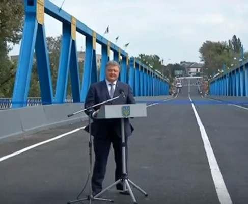 Мост в Изюме открыт для проезда