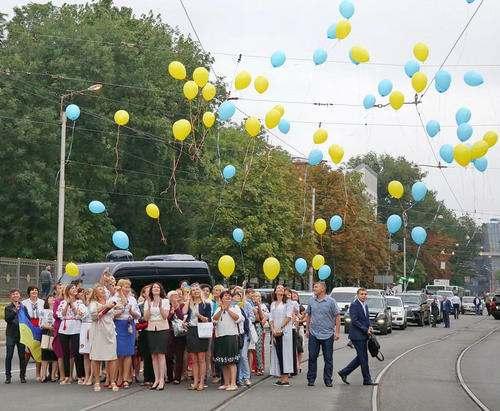 Как в Харькове отмечают День Государственного флага: фоторепортаж