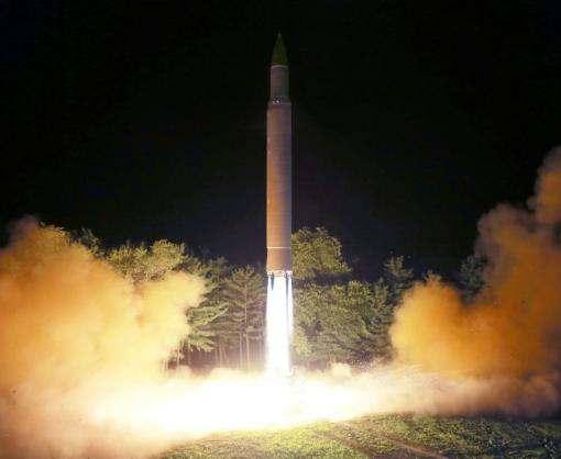 КНДР запустила ракету в сторону Японии: Совбез ООН созывает экстренное заседание
