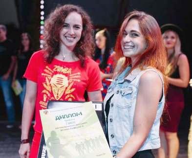 В Харькове определили победителей музыкального фестиваля