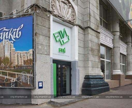 Фронт-офис БТИ переедет в центральный универмаг