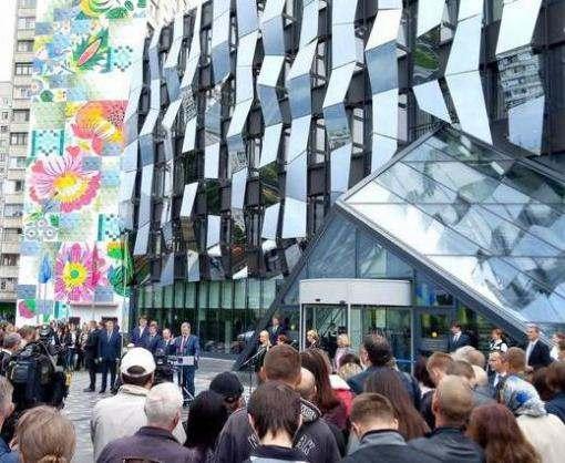 В Харькове открылся региональный центр админуслуг