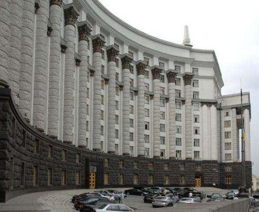 Кабмин прекратил действие некоторых решений СНГ для Украины