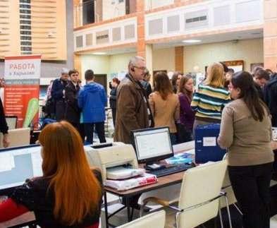 В Харькове пройдет третья ярмарка вакансий Dream Job