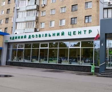 Центр админуслуг Киевского района временно не работает