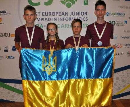 Как харьковский школьник ухитрился вывезти из Болгарии серебро