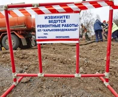 В Харькове заменили 14 километров канализации