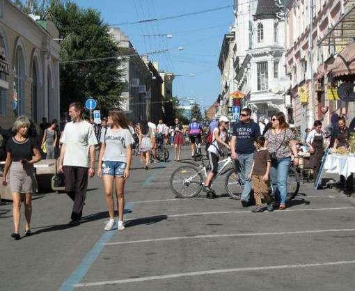 Улица Квитки-Основьяненко в Харькове закрывается на выходной