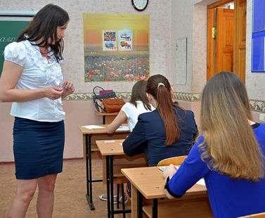 Русский язык исключили из перечня предметов ВНО