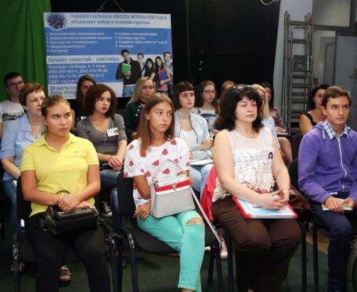 В воскресной группе Универсальной Школы Журналистики начались занятия