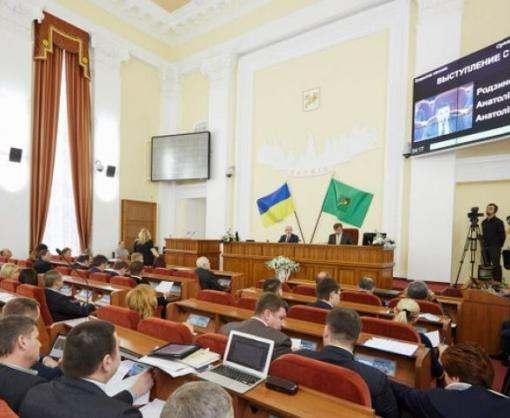 Завтра состоится сессия Харьковского горсовета