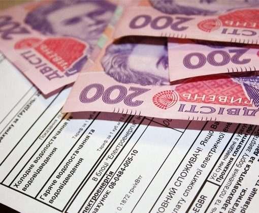 Как повлияют долги за коммуналку на субсидию