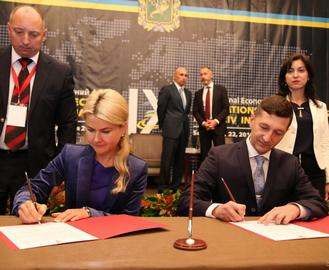 Участники международного форума в Харькове подписали несколько соглашений