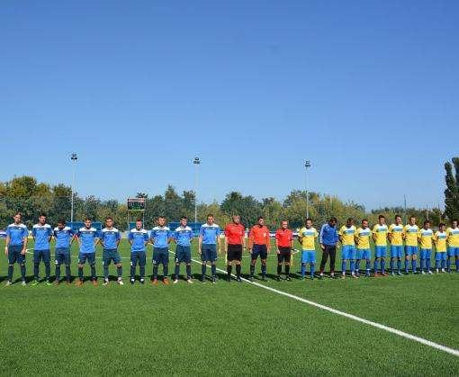 В Харькове открыли новый стадион