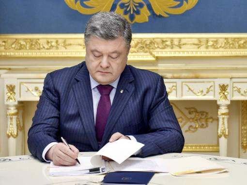 Петр Порошенко подписал закон «Об образовании»